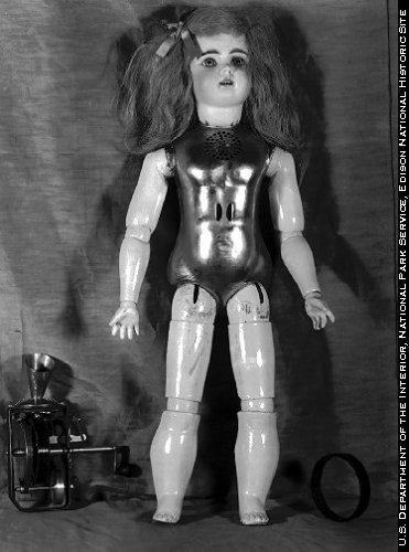 Коляска для кукол трехколесная